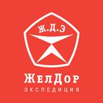 ТК «ЖелДорЭкспедиция